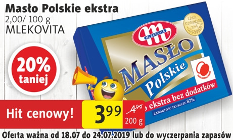 maslo_www
