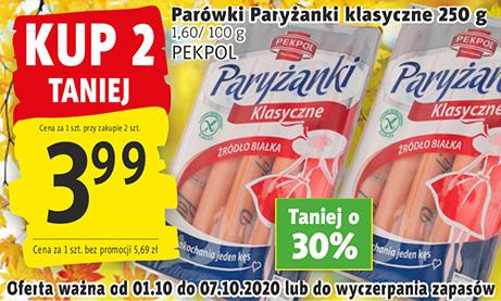 paryzanki_250_g_1_7_9_2020
