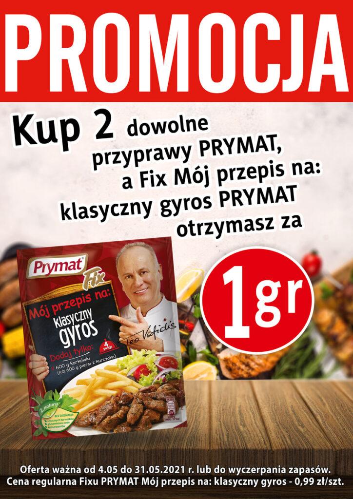 4-31.05-fix-gyros-www_s