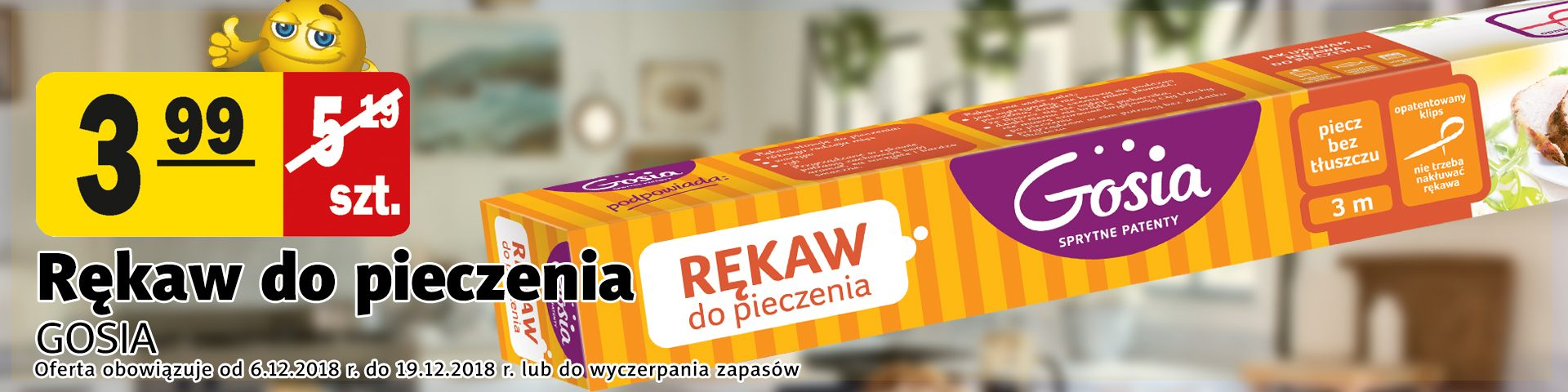 6-19.12.2018 rekaw do pieczenia
