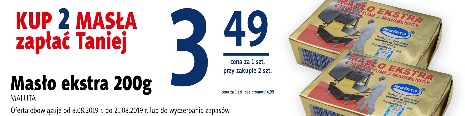 billboard_8-21.08_maslo_maluta