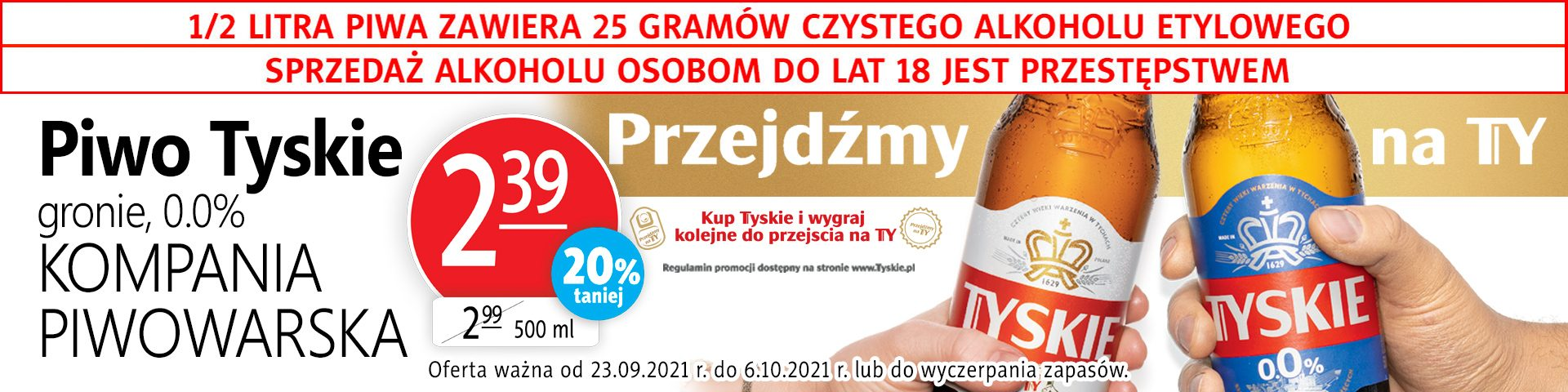 billboard_23_09_6_10_2021_tyskie_v2