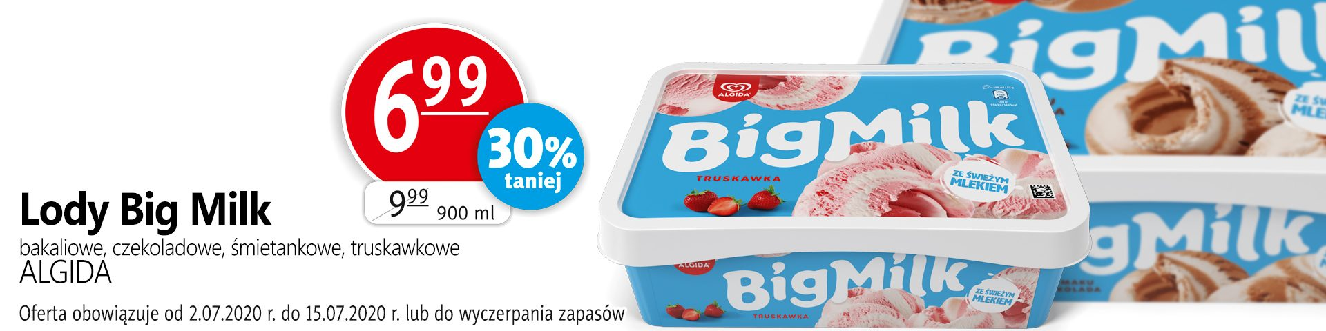 billbord-2-15.07_big_milk
